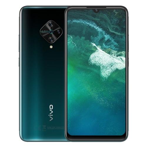 Vivo S1 Prime mobile phone